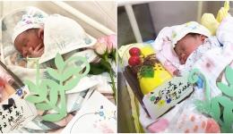 节日快乐,新生宝宝们!市贝博游戏院(市二人医)为你们送礼物啦