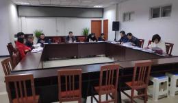 中共瀘州市婦幼保健計劃生育服務中心委員會 黨委擴大會支部書記2019年黨建工作述職考評