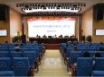 瀘州市婦幼保健院 召開2020年黨風廉政建設工作會
