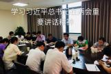"""瀘州市婦幼保健院 內科醫技支部開展""""七一""""主題黨日活動"""