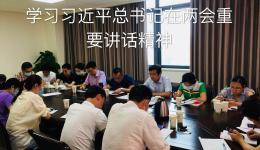 """泸州市妇幼保健院 内科医技支部开展""""七一""""主题党日活动"""