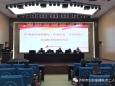 泸州市妇幼保健院(市二人医)召开新冠肺炎疫情防控会议