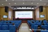 市妇幼保健院(市二人医)召开党史学习教育专题宣讲会
