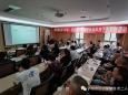 四川省妇幼保健协会麻醉分会科技下乡帮扶活动在市保健院成功开展
