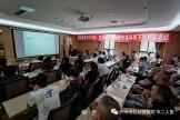 四川省婦幼保健協會麻醉分會科技下鄉幫扶活動在市保健院成功開展