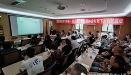 四川省贝博游戏协会麻醉分会科技下乡帮扶活动在市保健院成功开展