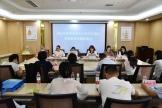 泸州市妇女公共卫生服务项目接受省级质量控制
