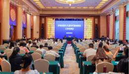 泸州市召开2021年新生儿遗传代谢病筛查工作培训会